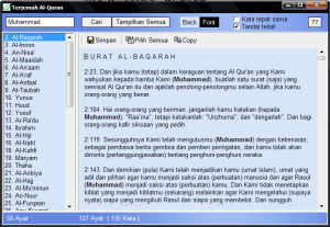terjemah Al-Qur'an digital
