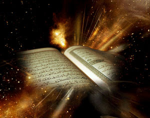 Ilmu laduni dalam Islam. menyingkap apa saja makna terkandung didalamnya.
